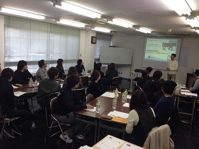 20170130 福岡MS勉強会_170130_0013
